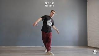 "1. Step (Toprock) | Видео уроки брейк данс от ""Своих Людей"""