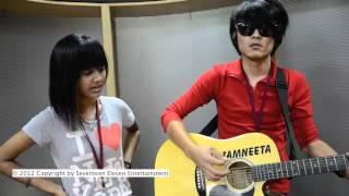 Cover images iamNEETA - Jatuh Cinta (original song)