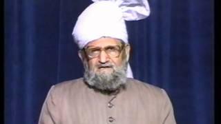 Urdu Dars Malfoozat #2, So Said Hazrat Mirza Ghulam Ahmad Qadiani(as), Islam Ahmadiyya