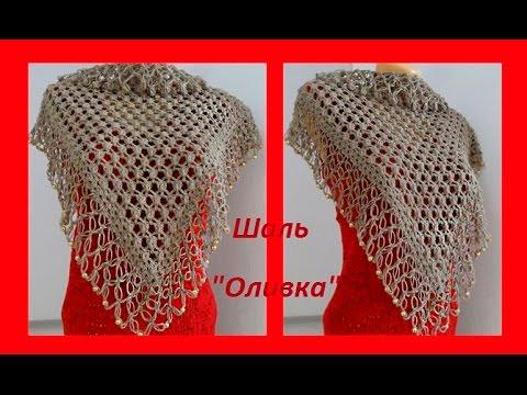 Вязаные крючком шали и платки