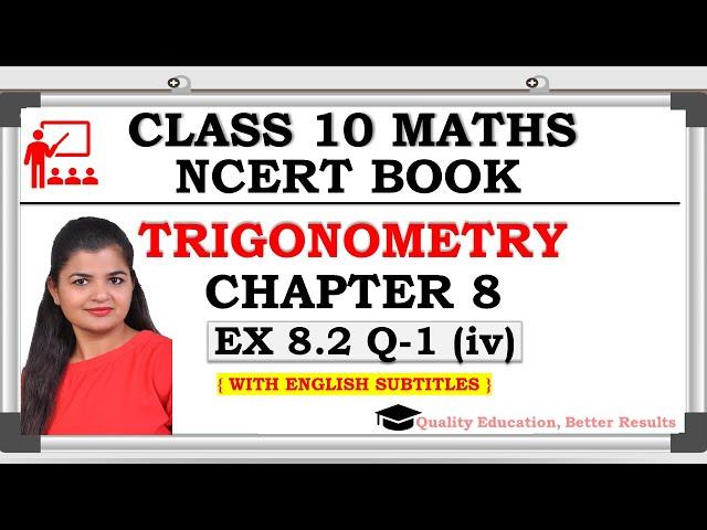 Class 10 Trigonometry Exercise 8.2 Question 1 (iv) | CBSE | NCERT BOOK