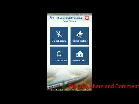 Online Local train ticket through android phone