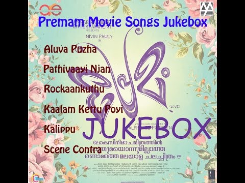Premam Full Movie Song Jukebox