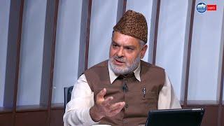 Eğer Mesih ve Mehdi Mirza Gulam Ahmed ise İslam'ın yeryüzüne hakim olması gerekmez miydi?