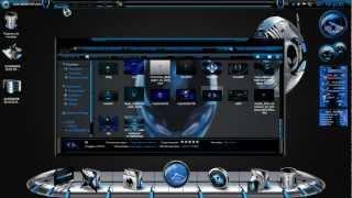 Repeat youtube video Descarga Tema 3D Alienware Blue Para W7 [SIN PASS] AREA52