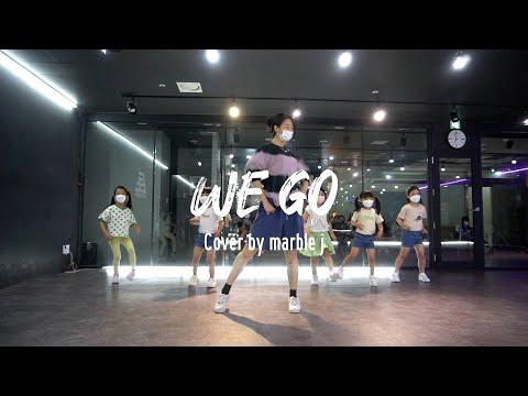 [동탄댄스학원] KPOP DANCE COVER 케이팝 커버댄스 | 프로미스나인 - 위고(WE GO)