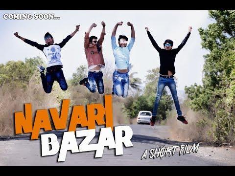 Navari Bazar | Short Movie Official...