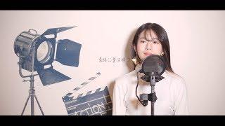 竹内美宥(AKB48) 楽曲アレンジ・動画制作全てやっています 自主制作動画...