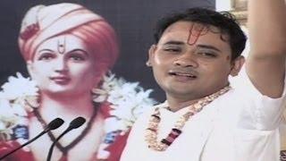 Yamuna Kinare  - Pandharpur Bhagwat Bhajan thumbnail