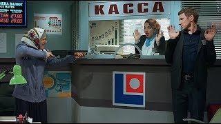 Download Опасная Бабуля грабит банк - Облигации, деньги или ценные бумаги? | На Троих Mp3 and Videos