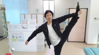 【Y字バランス】手の持ち方の種類 y字バランス 検索動画 10