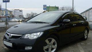 Выбираем б\у авто Honda Civic 8 4D (бюджет 500-550 тр)