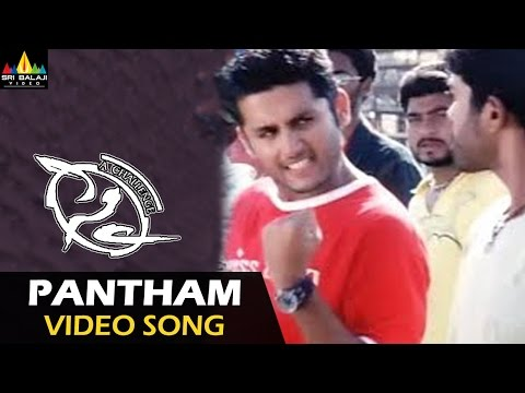 Sye Video Songs | Pantham Pantham Video Song | Nitin, Genelia | Sri Balaji Video