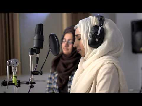 Ya Nabi Salam Alaika by Amina Sultani