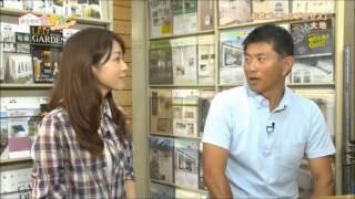おうちのレシピ(20130921)1/3 大地