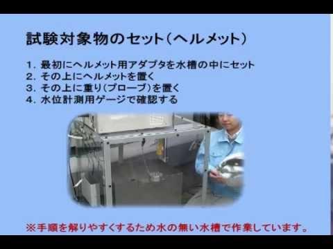 絶縁用保護具耐電圧試験器「IKシリーズ」