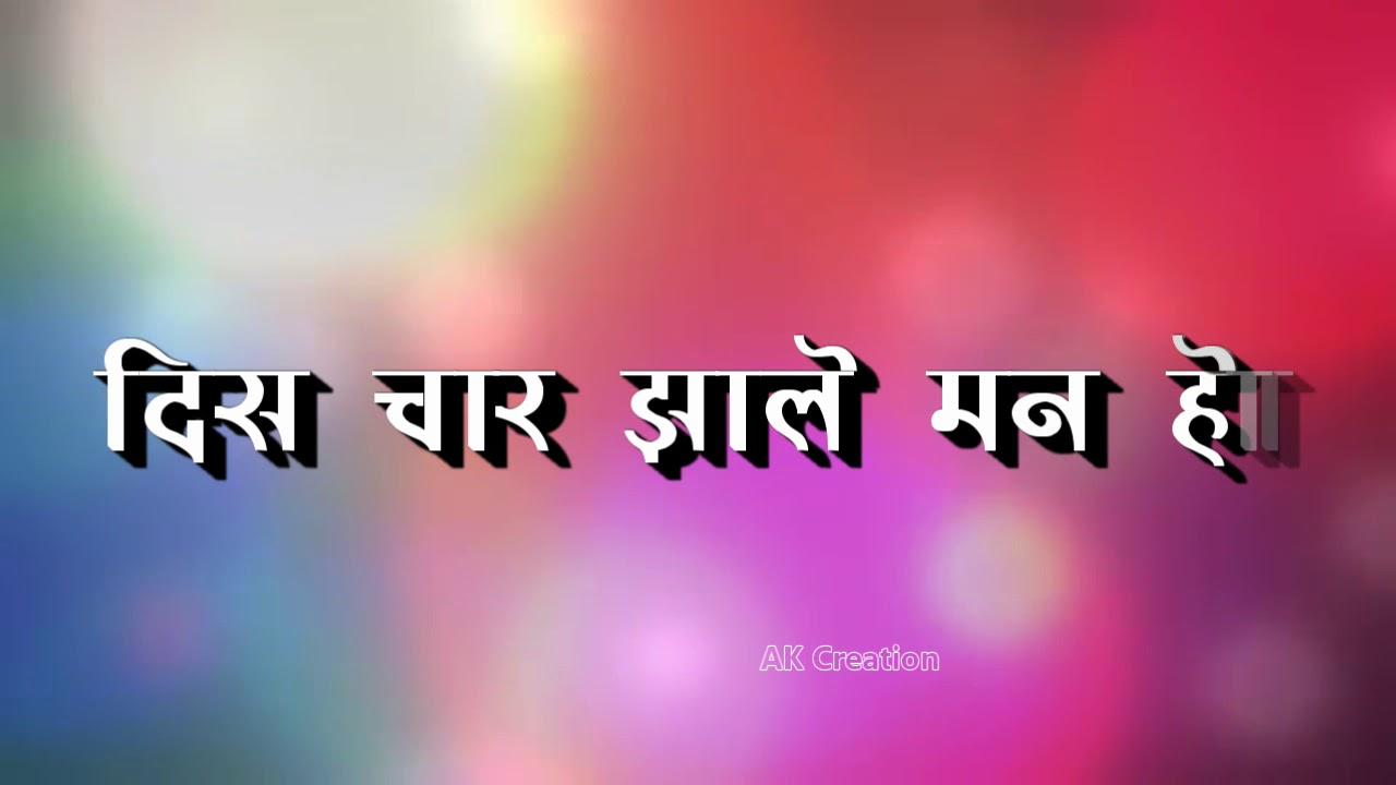 Marathi Romantic Song Lyrics Whatsapp Status Video Marathi