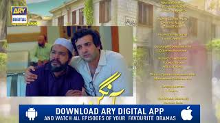 Aangan Episode 35 ( Teaser ) - Top Pakistani Drama