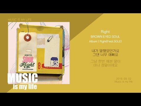브라운 아이드 소울 (Brown Eyed Soul) - Right (Feat.SOLE) / 가사
