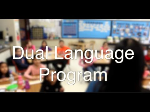 WEST CHICAGO DISTRICT 33 DUAL LANGUAGE 2016