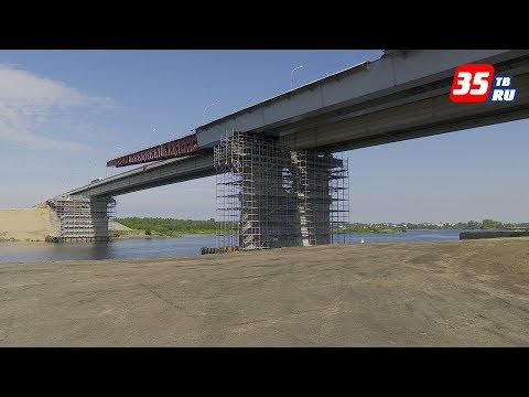 Мост в пос. Шексна станет четырёхполосным осенью 2020 года
