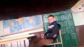 Урок географія ##дивіться йому в очі#&