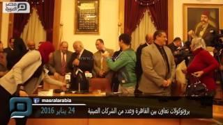 بالفيديو | تعاون بين مصر والصين في مجال الكهرباء