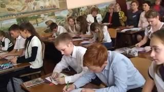 Відкритий урок вчителя біології Касян Наталії Володимирівни на Всеукраїнський конкурс