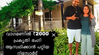 Best Nature Friendly Resort  N Vagamon The Falcon Crest Malayalam Review Mallucoupletravellers