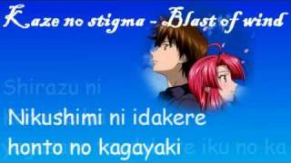 Kaze No Stigma - Blast Of Wind Lyrics Full