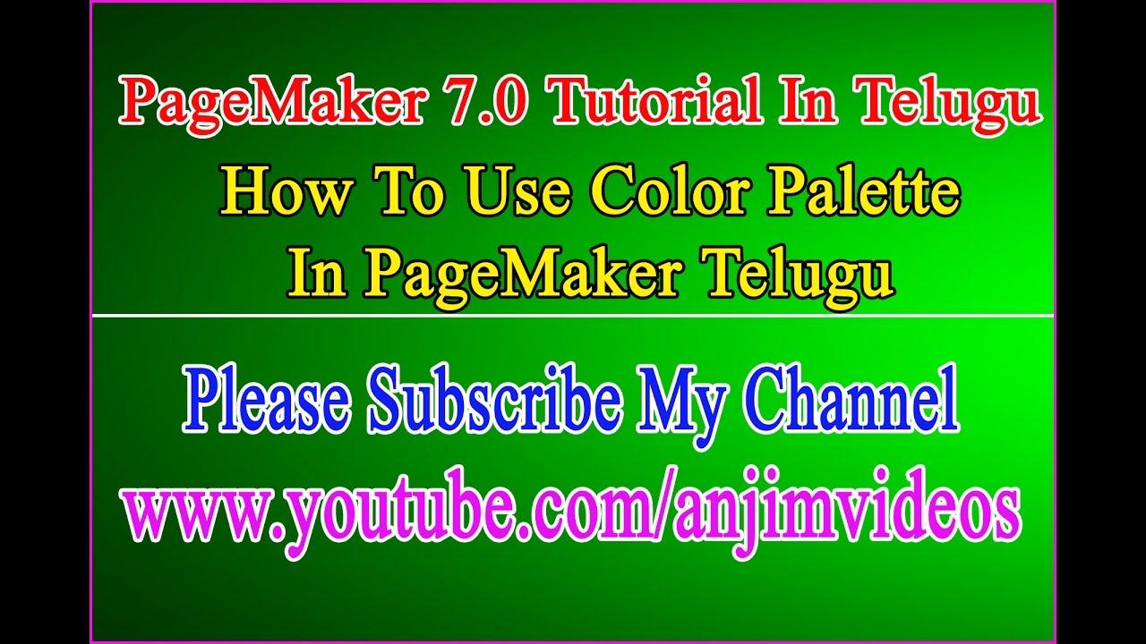 Adobe Pagemaker 7 0 Tutorial In Telugu Part 7
