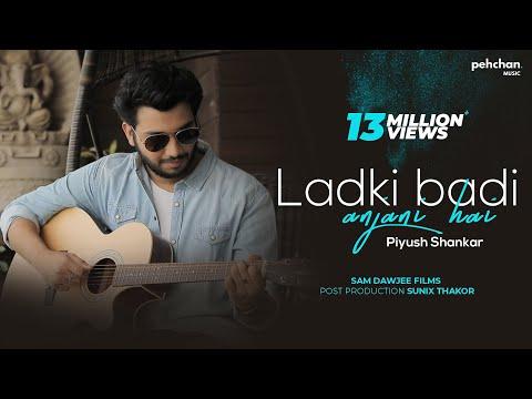 ladki-badi-anjani-hai---reprised-cover-|-piyush-shankar-|-kuch-kuch-hota-hai-|-shahrukh-khan-|-kajol