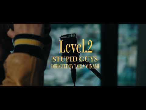 Level.2 - STUPID GUYS (Official Music Video)