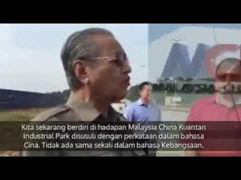 Perusahaan Milik Negara China di Malaysia, Kawasannya Tidak dibenarkan Orang Malaysia masuk
