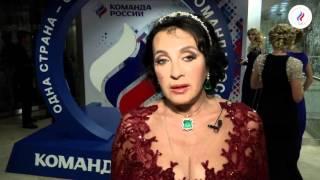 Ирина Винер-Усманова: