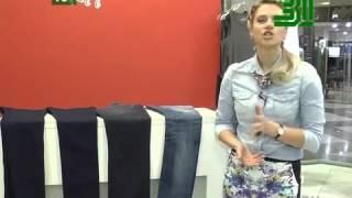 Полезная программа — Как правильно выбрать джинсы(Как правильно подобрать джинсы Елена Денисова — Стилист-имиджмейкер, шоппер http://elenadenistyle.ru/, 2013-11-05T05:50:21.000Z)
