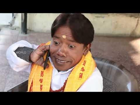 Pandit Jee Ka Beevi # RK Goswami Comedy # पंडित जी का बीवी # Hindi # Comedy 2019