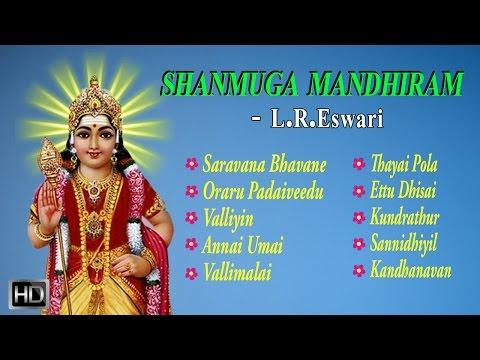 L. R. Eswari - Lord Murugan Songs - Shanmuga Manthiram - Jukebox - Tamil Devotional Songs