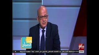 هذا الصباح   منتدى شباب العالم .. بشرة خير لعودة السياحة المصرية