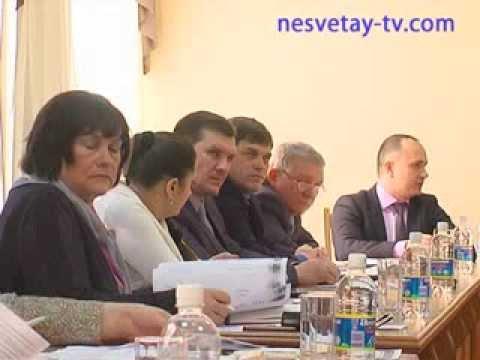 Заседание Новошахтинской городской Думы