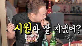 """지코 : """"김시원 난 너와 연관된 인간들을 모…"""