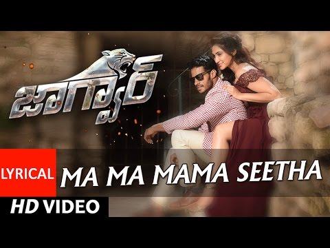 Jaguar Telugu Movie Songs | Ma Ma Mama Seetha Lyrical Video | Nikhil Kumar,Deepti Saati |SS Thaman