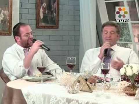 """קליפ - אלו דברים - ישראל רנד - מתוך התוכנית """"עונג שבת"""""""