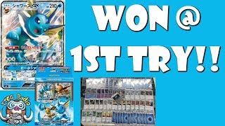 Vaporen-GX Wins a Pokemon Tournament The Weekend of Release!!