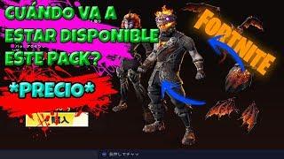YA SALIO the LAVA pack in the Fortnite store!! Season 8/2019