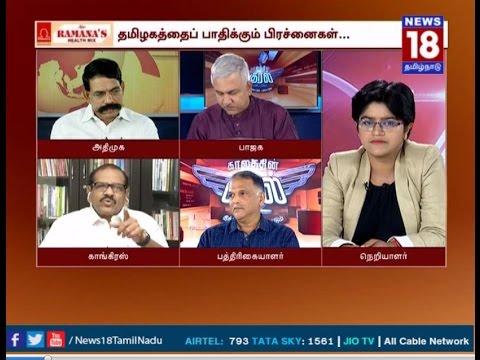 காலத்தின் குரல் | Kaalathin Kural | 08-03-17 | Episode 126 | News18 Tamil Nadu