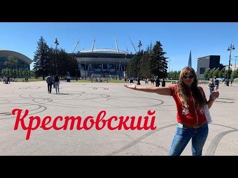 Крестовский остров, Яхтенный мост, САМЫЙ дорогой ПЛЯЖ | Питер 2019