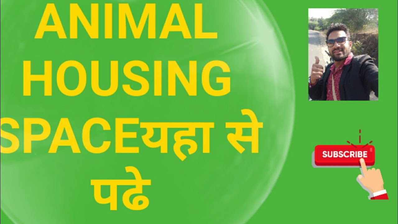 IBPS AFO Animal Husbandry Floor space requirement for  cattel,sheep,goat,poutry,broiler and layers