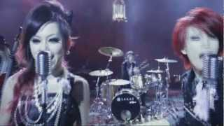 exist†trace - GINGER