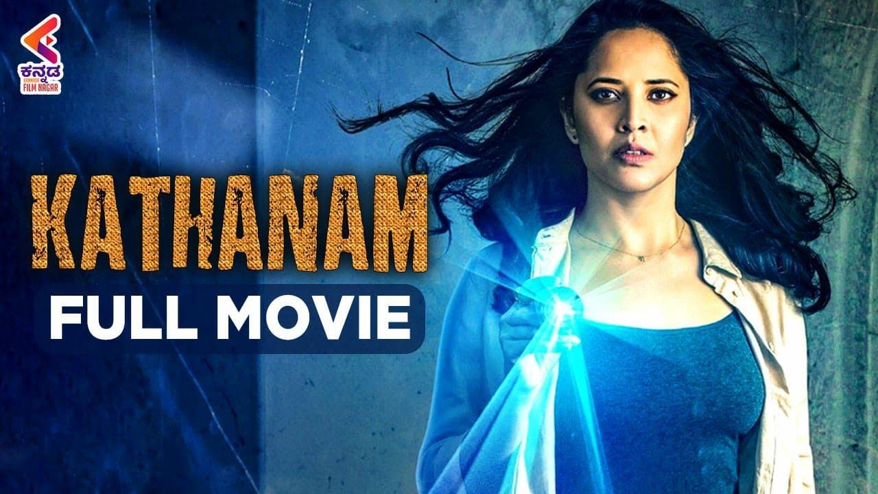 Download Kathanam Kannada Dubbed Full Movie   Anasuya Bharadwaj   Randhir Gatla   Vennela Kishore   KFN